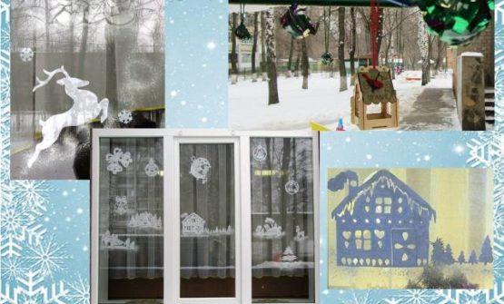 Очарование зимы … .